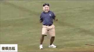 김정은 풍자영상 중국에서 난리 | Kim Jong Un frantic satire video from China | 10 hours version