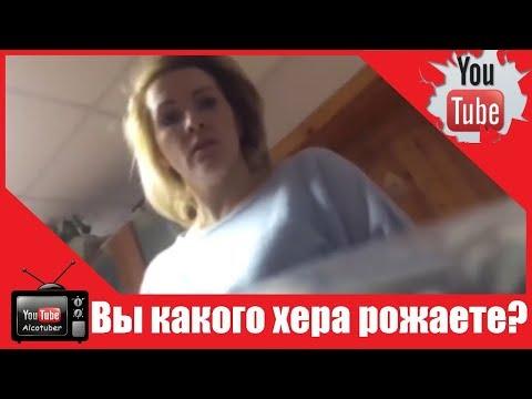 Вы какого хера рожаете? Глава Заволжска отчитал мать одиночку.