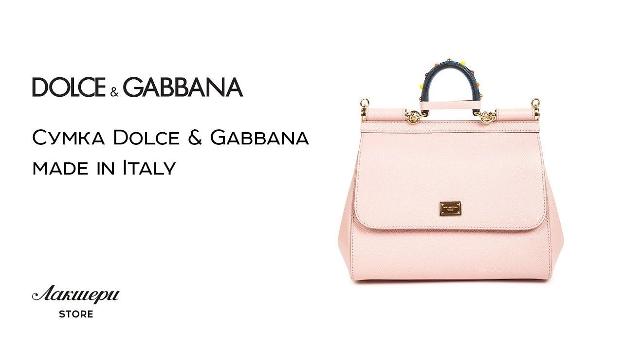 35a3d561d07 Женская сумочка Dolce&Gabbana: ID 73485 - YouTube