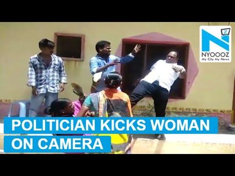TRS leader kicks woman brutally over property dispute