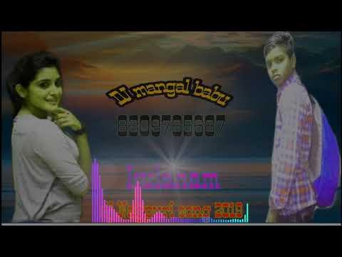 Adivasi Ho Gana DJ 2019