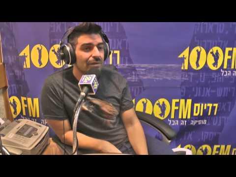רותם כהן - בואי נדבר - בלעדי לרדיו 100FM - מושיקו שטרן