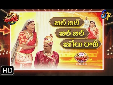 Extra Jabardasth| 9th August 2019 | Full Episode | ETV Telugu
