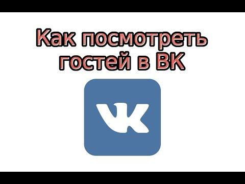 Видео Как в контакте поменять язык