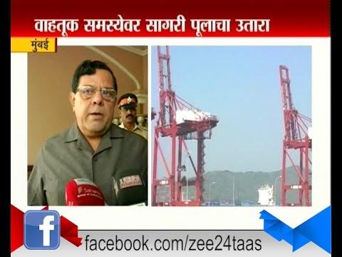 Mumbai : Trans-Harbour Link Road Trough Sealink Route