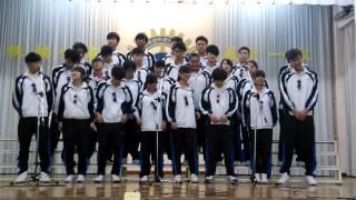 中華基督教會扶輪中學歌唱比賽初賽5D