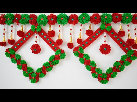 How to make wall hanging from woolen and cardboard II Wall Decoration Idea II Flower Wall Hanging II