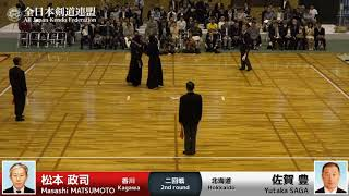 Masashi MATSUMOTO K1- Yutaka SAGA - 17th Japan 8dan KENDO Championship - Second round 21