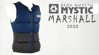 Вейк жилет MYSTIC 2020 MARSHALL Impact Vest