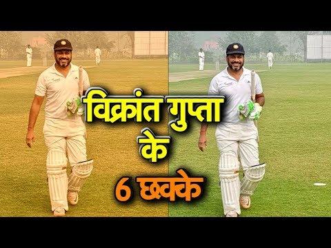 Watch Aaj Tak anchor Vikrant Gupta hit sixers against MPs XI I Sports Tak