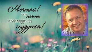 Новые сеансы Михаила. Проект