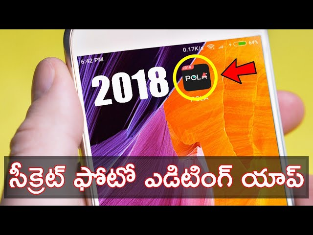 ? ???? ???? ???????? ???? ?? ????? ?????? ???????? - SECRET PHOTO EDITING APP FOR ANDROID 2018
