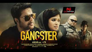 Gangster Malayalam Movie Sufi Song | Allahu Akbar Song | Aaja Piya Chashme | Allahoo Song