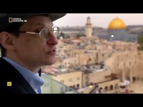 Video Story of God  Judaism