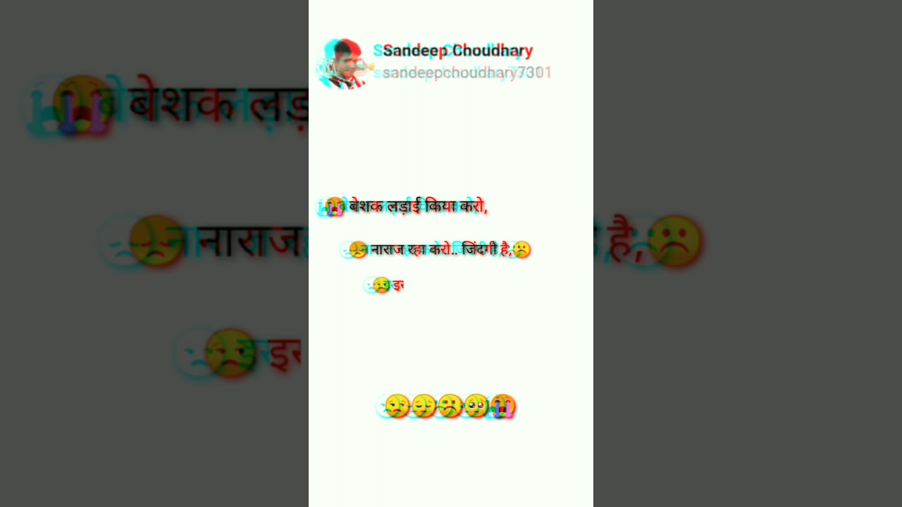 "Download Sun Raha Hai Na Tu Female Version"" By Shreya Ghoshal Aashiqui 2 Full Video Song  "