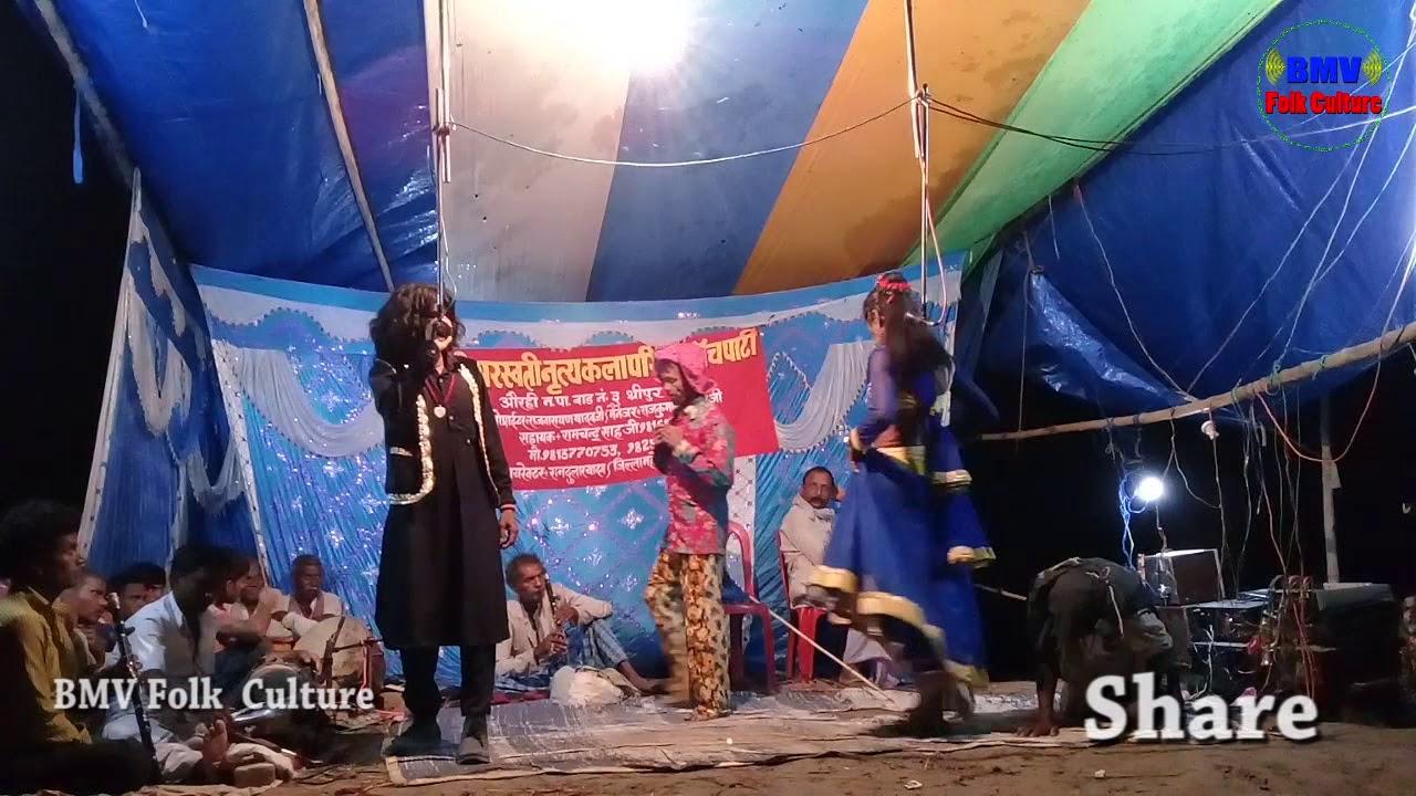 Download Alha Udal Nach Part 34 Udal Singh Ka Raj