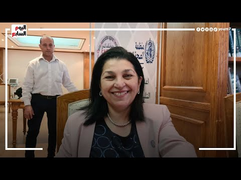 ممثلة الصحة العالمية: مصر تستثمر فى مجال الصحة بالمبادرات الرئاسية  - نشر قبل 3 ساعة