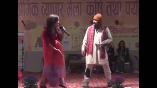 Magne budo Comedy || Nepali comedy 2017