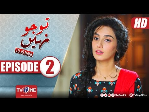 Tu Jo Nahi Episode 2 | TV One Drama | 26 February 2018