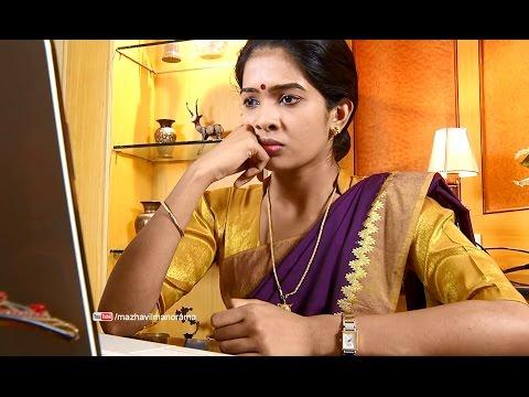 Manjurukum Kaalam I A shocking news for Jaani! I Mazhavil Manorama