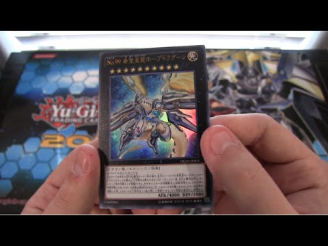 Yugioh Number 99 Universe Dragon Yugioh Number Guide 3 ...