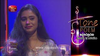 Sandakan Daharin @ Tone Poem with Subuddhi Lakmali Thumbnail