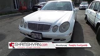 Նախկինում  խմած վիճակում մեքենա վարած կին վարորդի Mercedes ը  տեղափոխվեց «գաի պլաշչադկա»