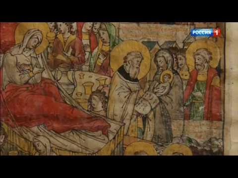 Документальный фильм Аркадия Мамонтова «Святой   Николай Угодник»