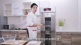 다용도 6단 식품발효기 만두 찐빵 기계 사용법