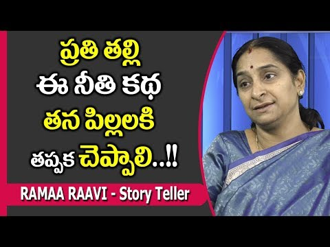 Every Parents Should Watch This - Fantastic Moral Story For Kids || Ramaa Raavi || SumanTV Mom