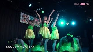(2013.9.11 秋葉原) オフィシャルウェブサイト : http://knu.co.jp オフィシャルブログ : ameblo.jp/love-love-knu オフィシャルTwitter : https://twitter.com/KNUoffi...
