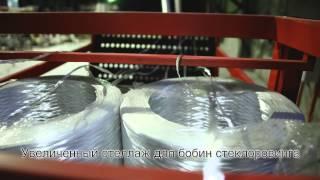 Линия для производства композитной стеклопластиковой арматуры RBM 1.0(, 2015-07-10T09:59:00.000Z)