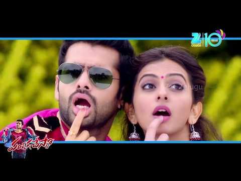 Chuda Sakagunnave -Full Song HD | Telugu Romantic Song | Rakul Preet, Ram Pothineni | Pandaga Chesko
