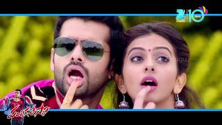 Chuda Sakagunnave -Full Song HD | Telugu Romantic Song | Rakul Preet, Ram Pothineni | Pandaga Chesko
