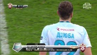 Футбол. РФПЛ. 15-й тур. Краснодар - Зенит 0:1 87' Артём Дзюба