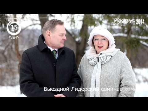 Спонсоры структуры Успех-Сусловы Ольга и Андрей.