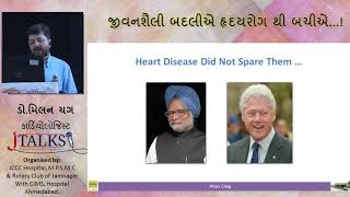 Change your Lifestyle to Prevent Cardiac Diseases