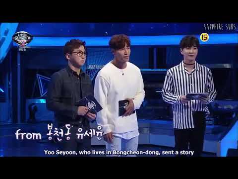 [ Eng Sub ] Super Junior ( Heechul , Yesung & Shindong ) - I Can See Your Voice 4 Ep 8 (1)