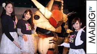 那須ハイランドで「ガンダム」展示イベント 実物大ヘッド&コックピットも #Gundam #event
