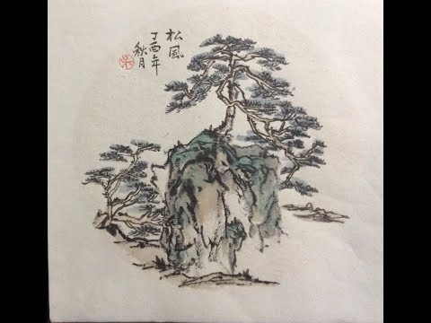 Chinese Ink Wash Painting Original Handmade Painting on Rice (Xuan) Paper with music (22)