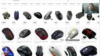 🖱️ Компьютерная мышь. Виды. Как быстро освоить? / Обучение 🐁