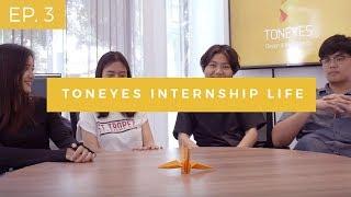 Toneyes Internship Life | ชีวิตนักศึกษาฝึกงานที่ต้นอายส์ Episode 3