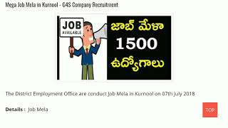 Security guard jobs in Hyderabad,Vijayawada,Vizag From G4S company in Kurnool