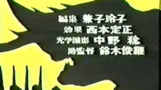 Ultraman opening song