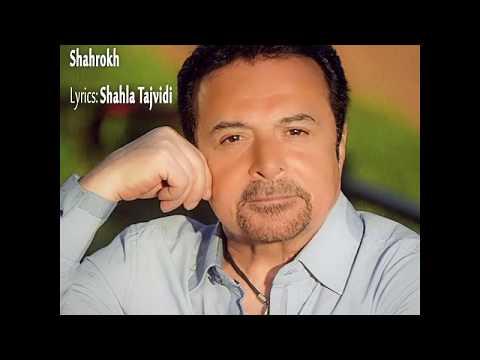 Shahrokh - Alaky / شاهرخ - الکی