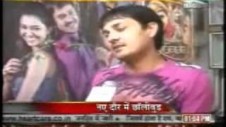 Sadhna News par tetkuram aur bairi ke maya chhollywood film R.K.Gandhi