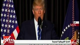 بالفيديو.. ترامب مهاجما القضاء الأمريكي: «مسيّس»