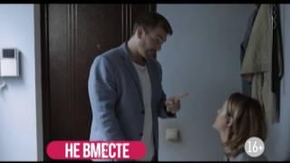 Сериал «Не вместе»: Есть ли секс после развода?