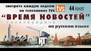видео Гавайи русскоязычная община
