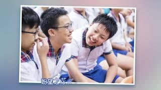 Publication Date: 2020-01-20 | Video Title: 《夢想人生》 胡素貞博士紀念學校17 18年度畢業典禮